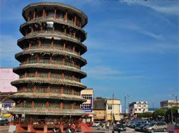 Teluk Intan Yellow Pages